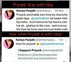 by priya captions 8 nov 2014 om on twitter madam aapko vikash kisi serial me cast nahi karega
