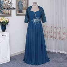 free shipping on mother of the bride dresses in wedding party