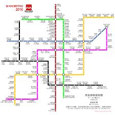 Shenzhen Metro Map China Mapa Metro