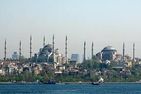 İstanbul genel bilgiler