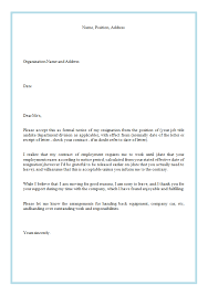 resignation letter how to put resignation letter after you name