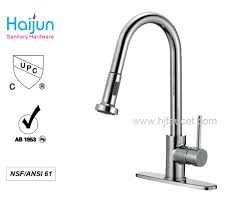 Moen Kitchen Sink Faucet Parts How To Fix A Leaking Sink Sprayer The Family Handyman Full Size