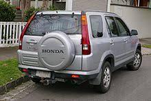 Honda Crv Interior Dimensions Honda Cr V Wikipedia
