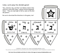 dreidel for sale what is a dreidel how to make and play with this traditional