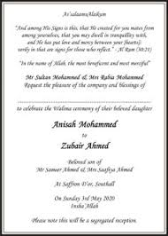 islamic wedding invitation muslim wedding invitation wordings islamic wedding card wordings