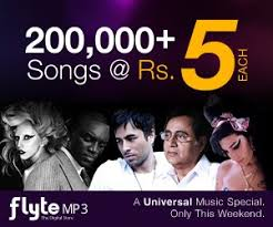 download drm free mp3 songs online for rs 5 at flipkart