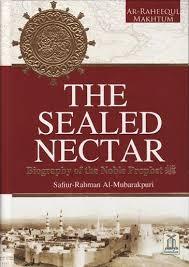 best biography prophet muhammad english the sealed nector pdf best book for life of prophet muhammad pbuh