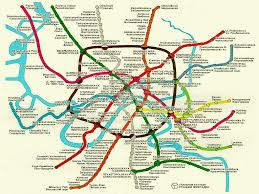 Dc Metro Rail Map by Russian Subway Map My Blog