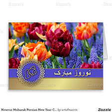 norooz cards farsi 367 best سلام بهار hello images on