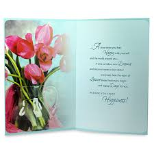 best wishes on your retirement card at best prices in india