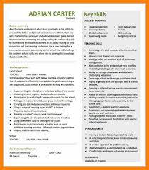 blank resume templates pdf blank resume pdf simple sample