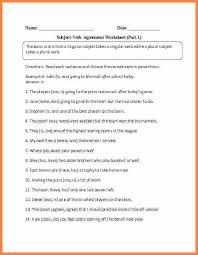 7 subject and verb agreement worksheets with answers purchase