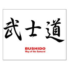 bushido code in japanese calligraphy tattoo ideas pinterest