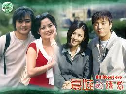 film korea rating terbaik daftar drama korea rating tertinggi sepanjang masa part 2