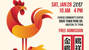 new years houston tx lunar new year festival year of the rooster community