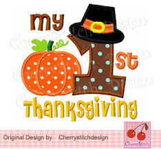 my 1st thanksgiving pumpkin machine embroidery appliqque