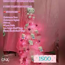 hello christmas tree hello christmas tree for sale philippines find brand new