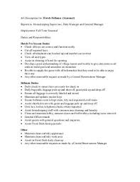 Hotel Desk Clerk Job Description Job Description For Hotels Front Desk Agent Seasonal Reports To