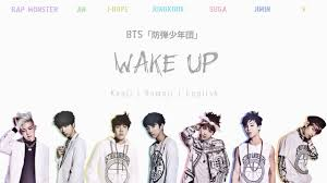 Color Up Bts 방탄소년단 防弾少年団 Wake Up Color Coded Kanji