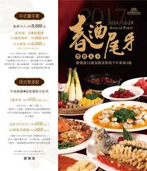 catalogue ik饌 cuisine 32 best cny參考images on bento calendar and design festival