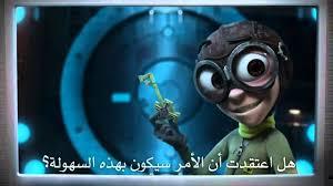 speed of magic of speed of magic abu dhabi