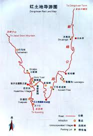 Kunming China Map by Dongchuan Red Land God U0027s Magic Palette In Yunnan
