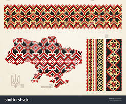 ukraine pattern vector ukraine vector map ukrainian ethnic seamless stock vector hd