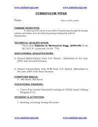 Latest Resume Format For Freshers Engineers Essays On Outsourcing American Jobs To Foriegn Countries Cheap