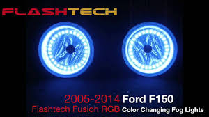 2013 ford f150 fog light replacement ford f150 v 3 fusion colorshift halo fog light kit 2005 2014 youtube