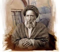 تصویر  دانلود مقاله شهید مدرس