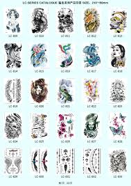 aliexpress com buy lc 809 new 2015 tattoo sticker chinese sketch