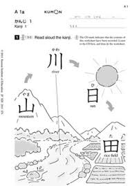 5 best images of japanese learning worksheets printable german