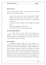 hr management report template 3263270 human resource management systems hrms
