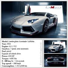 weight of lamborghini aventador auto data sheets 2013