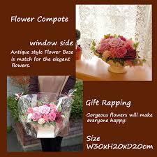s arrange rakuten global market preserved flower gift flower