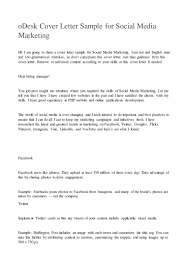 Starbucks Cover Letter Example by Odesk Cover Letter Sample For Social Media Marketing