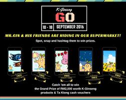 K Hendesign Weekly Good Deal 9 U2013 15 Sep 2016 Kuching Special Featuring