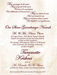 inspirational wedding quotes inspirational wedding quotes for invitation cards wedding