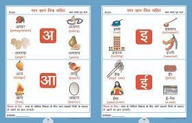 free printable hindi worksheets for kindergarten summer ideas