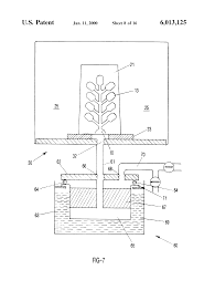 patent us6013125 investment of powders and method for rapid