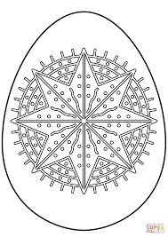 easter egg with octagram star coloring page free printable