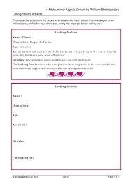 Ks3 Forces Worksheet Ks3 A Midsummer Night U0027s Dream Teachit English