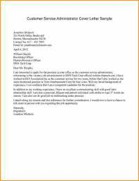 example cover letter customer service awesome cover letter