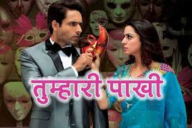 film india terbaru di rcti 6 serial india baru akan tayang di antv iyaa com