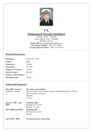 introduction letter for resume self introduction letter for resume
