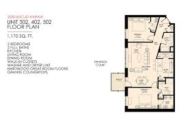 University Floor Plans University Lofts Luxury Apartments Cleveland Oh Cleveland Com