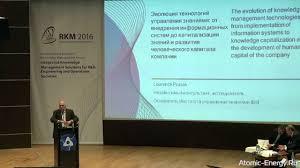 evolution of knowledge management larry prusak ibm rosatomkm