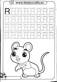 letter r writing practice worksheets funnycrafts