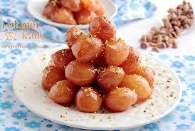 cuisine tunisienne par nabila gateau lokmat el kadi
