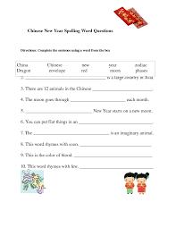 make spelling worksheets worksheets